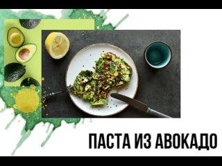 Video by АЮРВЕДА - СУТЬ ЗДОРОВЬЯ