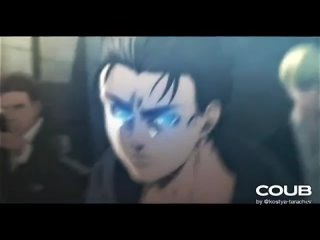 Eren Jaeger - Edit / Animals [AMV/EDIT]