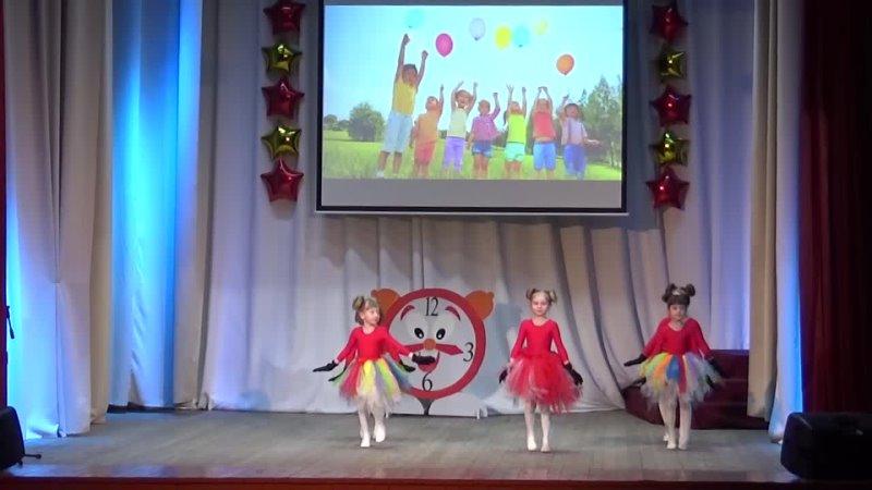 Детский танцевальный коллектив группы Капельки танец ,,Часики,,