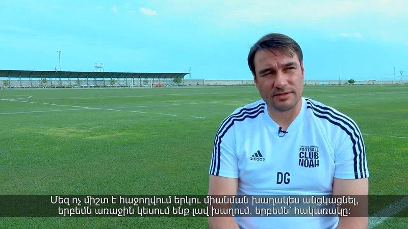 Интервью с Дмитрием Гунько