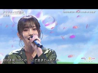 Yamamoto Sayaka - Dramatic ni Kanpai + Talk (Kamioto )