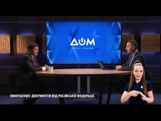 Вооружённые Силы Новороссии (ВСН) kullanıcısından video