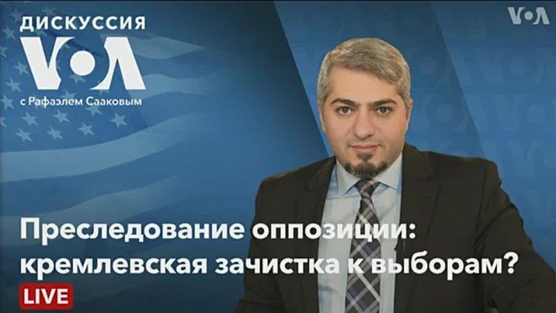 В России были задержаны на этой неделе сразу два оппозиционных политика Андрей Пивоваров экс руководитель Открытой России
