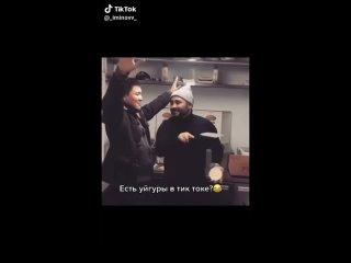 уйгурские клипы приколы