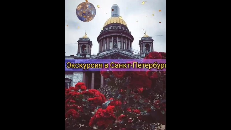 Навигатор Тур экскурсия в Санкт Петербург