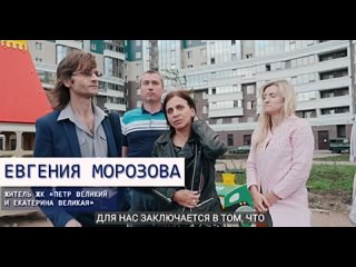 Video by Mikhail Romanov