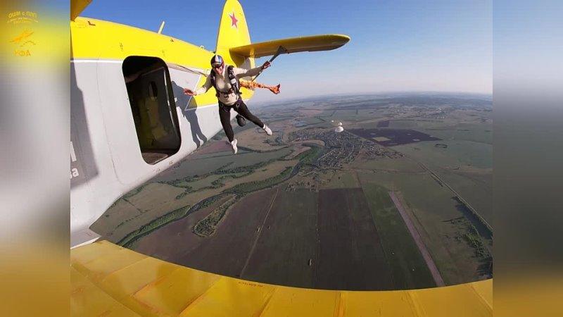 Первый прыжок с парашютом кадет 3 роты 8 класс