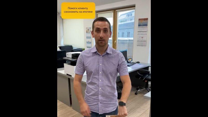 Видео от Нмаркет ПРО Краснодар Бронирование новостроек