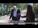 Новости Евпатории 8 мая 2021 г. Евпатория 24