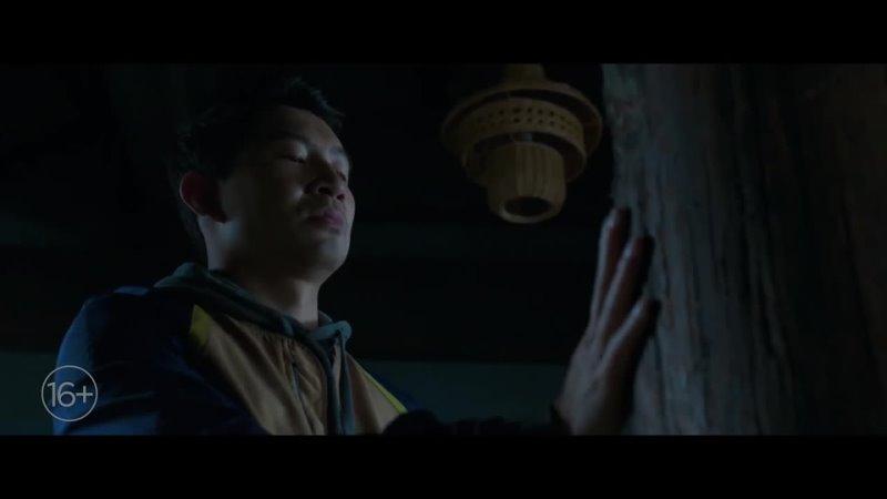 Фильм Шан-Чи и легенда десяти колец Trailer Music - Shang-Chi and the Legend of the Ten Rings
