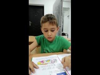 Video by Mentalnaya-Matematika Abinsk