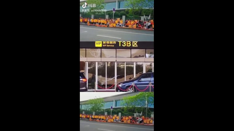 08 05 21 Beijing 🛬 Chongqin