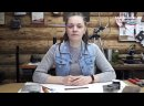 Студия идей для взрослых и детей делаем кожаный браслет