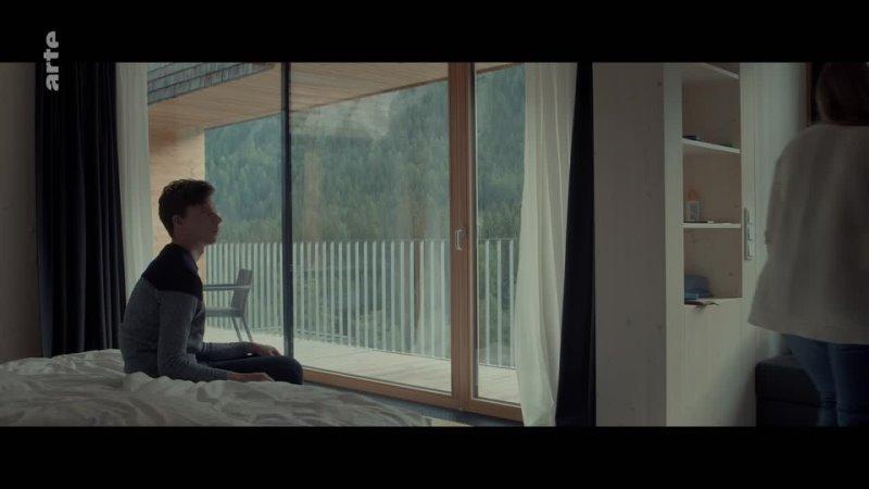 Извините я ищу комнату для пинг понга и свою девушку Бернхард Венгер 2018 Австрия Германия Швеция комедия драма
