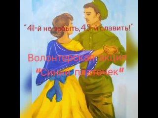 Видео от МБОУ Школа №24 г.о. Самара