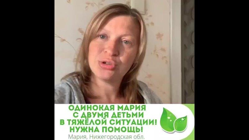 Видео от Благотворительный фонд Семья и детство