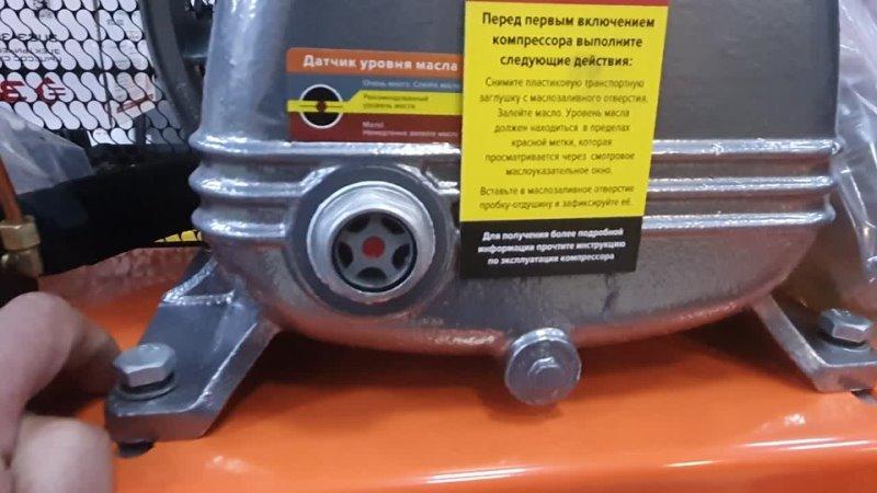 Компрессор с ременной передачей Кратон АС 850 300 BDW 850 л мин ресивер 300 л 3 01 01 045