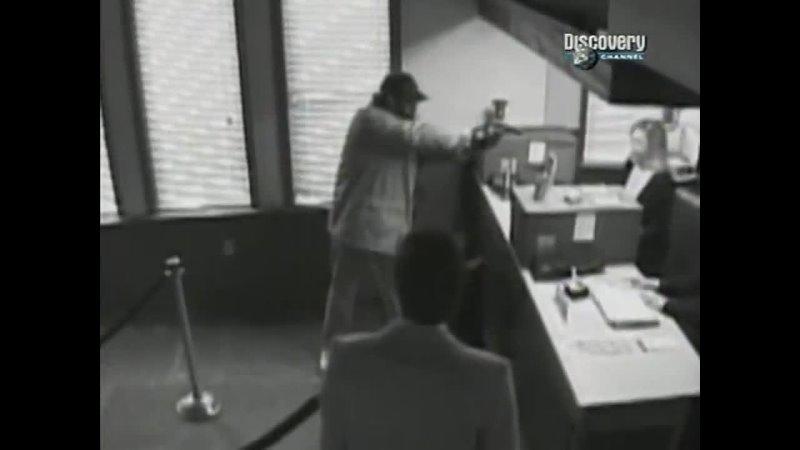 Архивы ФБР 93 Пакт Смерти
