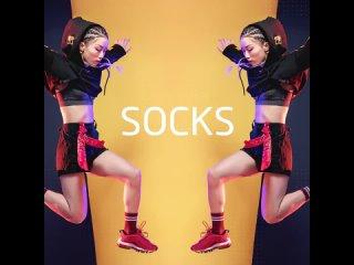 Выбираем носки — как не потеряться в многообразии?
