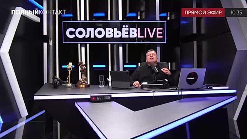 Должна вымаливать прощение у народа Соловьев раскритиковал Бузову после скандала с Губерниевым