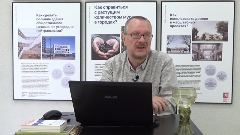 Лекция А Попадина Дом Советов в Калининграде век XXI Вавилонская башня по калининградски