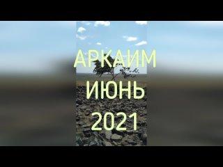 Видео от Старокамышинск  Starkom47