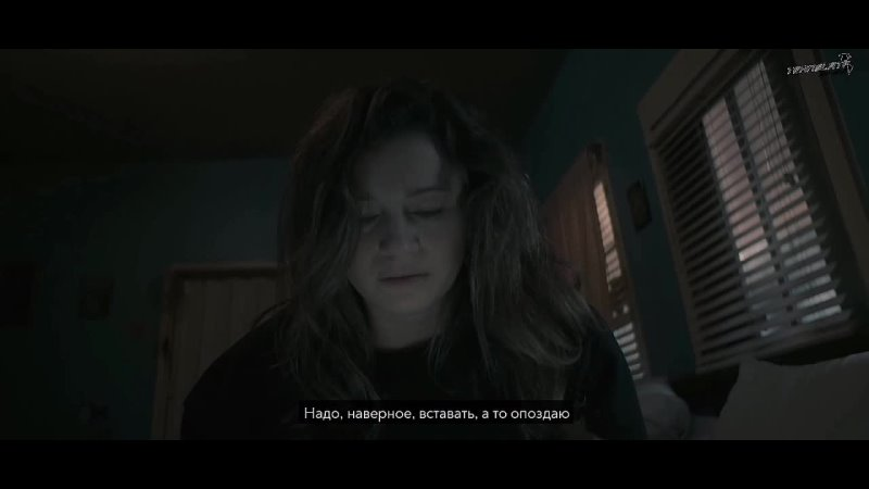 NF - STORY перевод