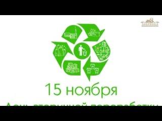 Дом культуры «Заречный» kullanıcısından video