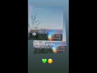 210528 (G)I-DLE's Miyeon @  Inst Story