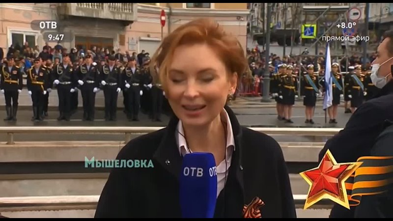 Журналистка из Владивостока не стала слушать ветерана и прервала интервью в прямом эфире, чтобы дать слово губернатору Приморско