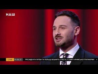 Чемпіонат Європи по футболу та скандал з формою збірної України – Новий стендап