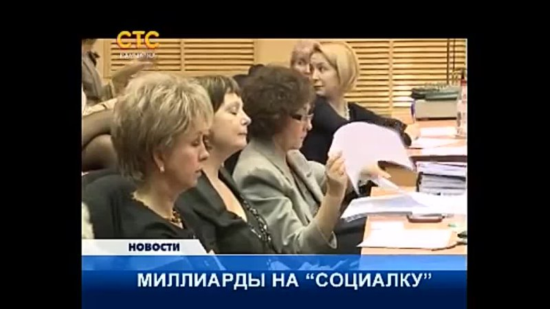 Новости (СТС-Камчатка, 27.02.2013)