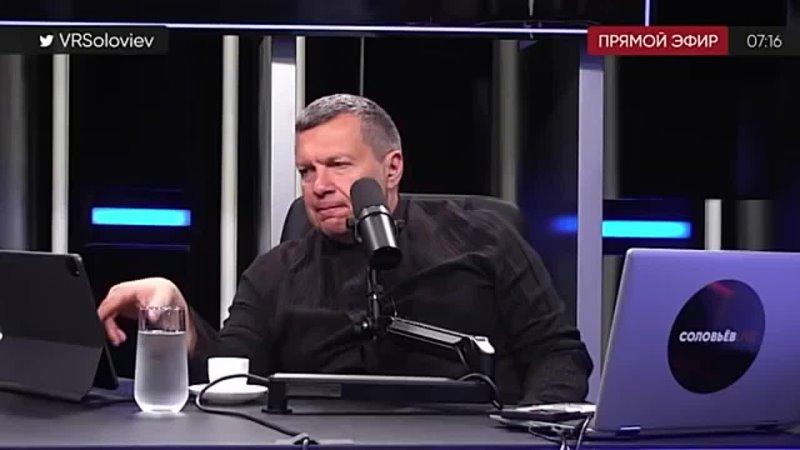 Они думаю что все можно Соловьев о пощечине тиктокерше за съемки с иконой