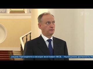 Секретарь Совбеза России Николай Патрушев отмечает юбилей