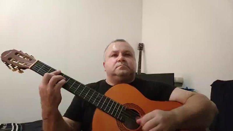 Бойлер Кипяток памяти Петра Мамонова из репертуара группы Звуки Му кавер от Ку