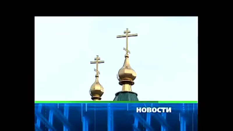 Новости (СТС-Камчатка, 26.03.2013)