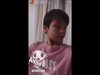 Сын Айзы и ЛГБТ