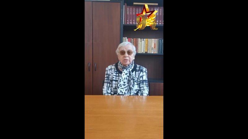 9 мая 2021 г Труженица тыла Тамара Алексеевна Воронина