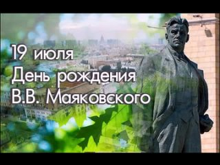 Video by Biblioteka Fokinskaya