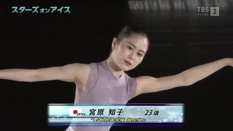 210430 SOI 2021 Satoko Miyahara Lyra Angelica
