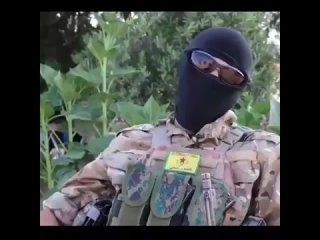 Русский присоединился в YPG ✌️