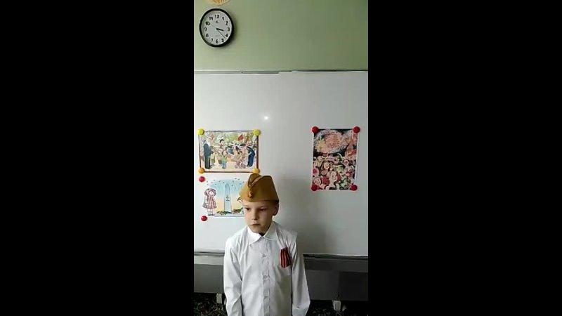 стихотворение Спасибо Вам Силкин Артем 6 лет МОУ Детский сад №305 Воспитатель Сечина Е С учитель логопед Булкина Т И
