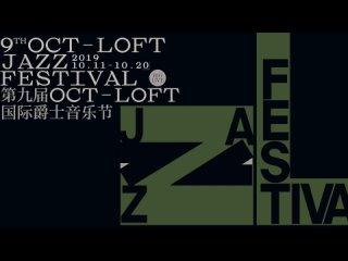 08_Marilyn Mazur @ 9th OCT-LOFT Jazz Festival