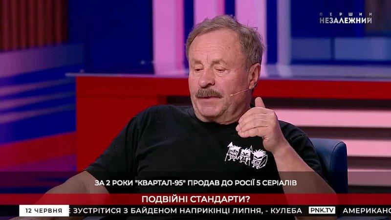 Зеленский начал срочно ненавидеть Россию с которой до этого дружил и наживал ка
