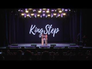 KINGSTEP SHOW 8 / 4 БЛОК