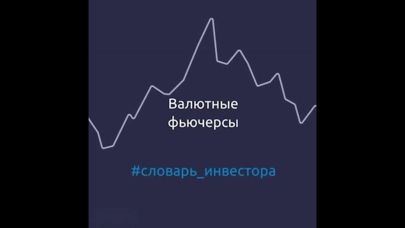 Видео от Вячеслава Коршунова