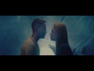 Henny - Samo na noc ⁄ Adio amore (2021)