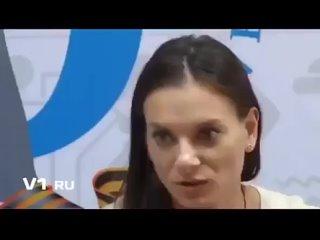 Доверенное лицо Путина, член Putin Team, участница рабочей группы по поправкам в Конституцию и майор ВС РФ Елена Исинбаева о сво
