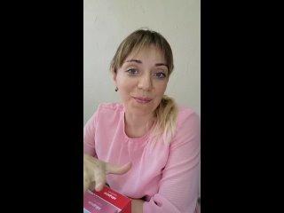 Video by Iulia Korbun