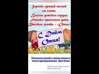 来自МАДОУ «ЦРР–Детский сад №13 «Солнечный» Соликамск的视频
